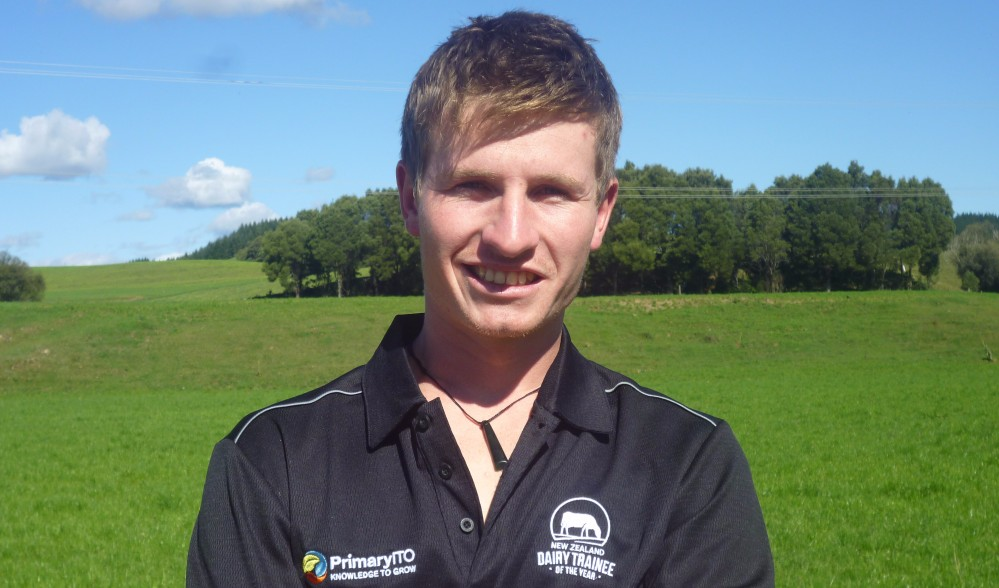 2017 Dairy Trainee TOP